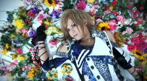 "Royz- ""Tear Drop"" MV"