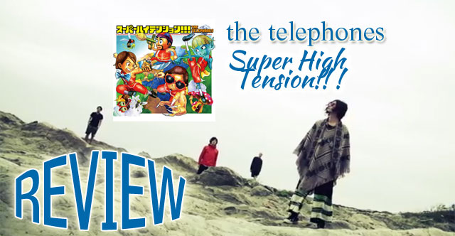 telephonesreview