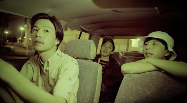 "cero hit cruise control in ""Summer Soul"" MV"